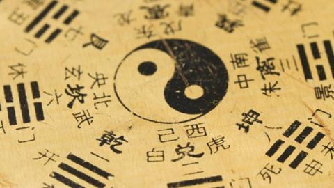 Древняя китайская философия