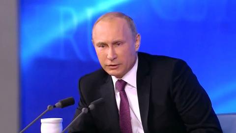Ответ Путина украинскому журналисту: вам плюют в лицо, как вы это терпите?..