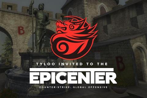 Объявлен состав группы на EPICENTER 2017 по CS:GO