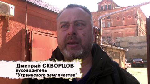 Лидер «Украинского землячества» собирает средства на помощь политзаключенным в Одессе