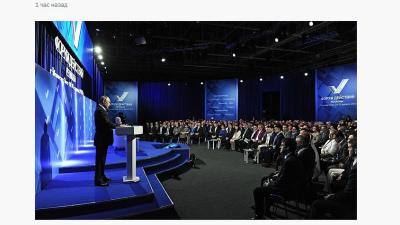 Путин: На Россию готовятся н…