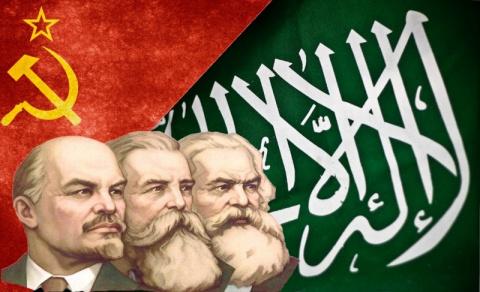 Как в СССР боролись с исламом.