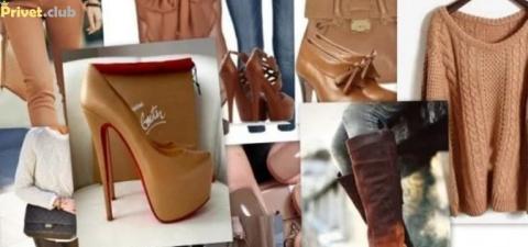 Как одеваться в дешёвые вещи…