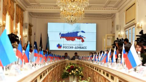 В декабре состоится очередное заседание интеграционного комитета «Россия-Донбасс»