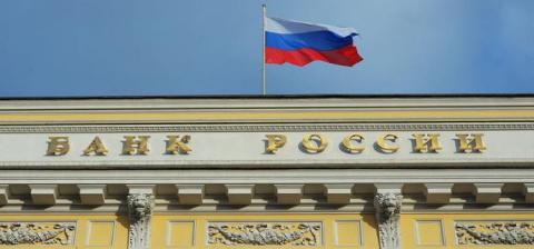 Центробанк России предложил …