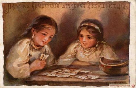 Елизавета Бём