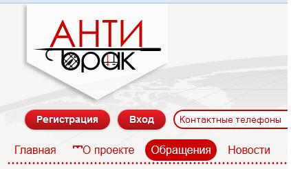 Получен ответ из Министерства экологии и природных ресурсов Республики Татарстан
