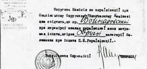 Как большевики и бандеровцы Донбасс украинизировали