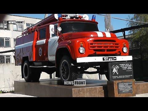 Макеевка: установлен памятник в честь пожарных МЧС ДНР