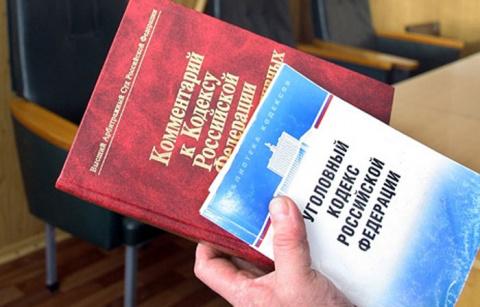 Подпадают ли действия органов власти под статью 125 УК РФ?