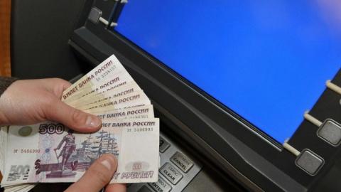 ЦБ: банкоматы все чаще выдаю…