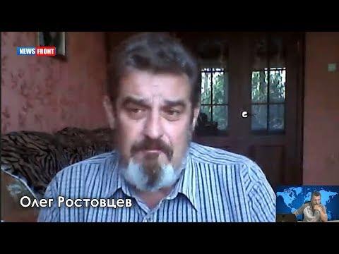 Олег Ростовцев: Киевская хунта игнорирует конституцию Украины