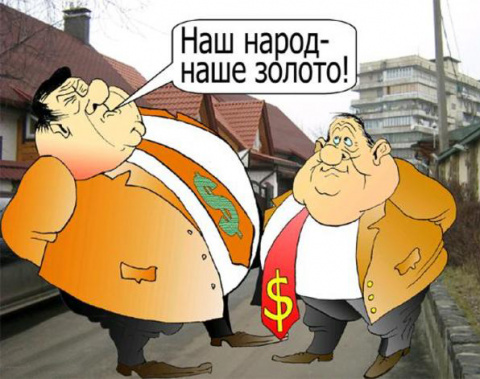 Российские чиновники о том, …