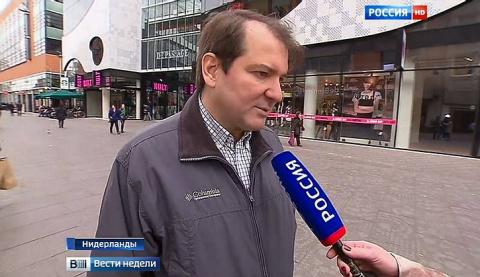 Известный политолог врезал самостийникам лживым докладом ООН по Крыму