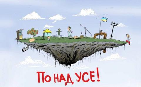 Из Белоруссии телеграфируют...