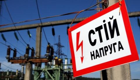 Украина готова раздать свою энергетику почти даром