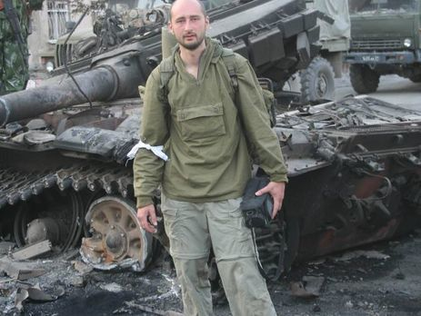 Бабченко запретил Собчак критиковать Украину, потому что она не воевала