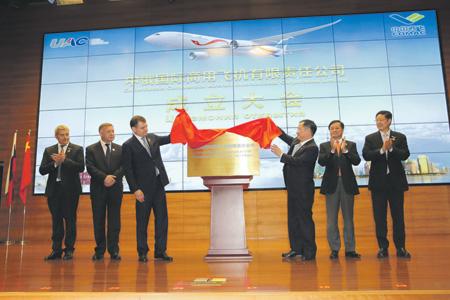 Российская авиация станет китайской
