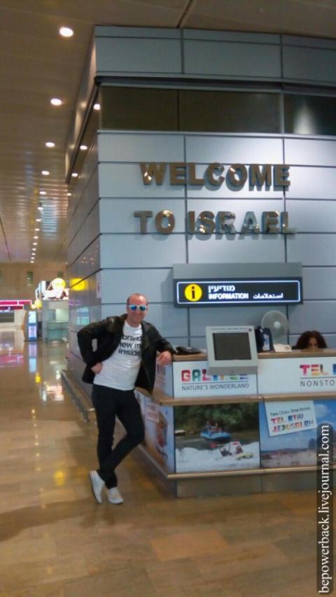 Эрец-Израиль, как предвестник