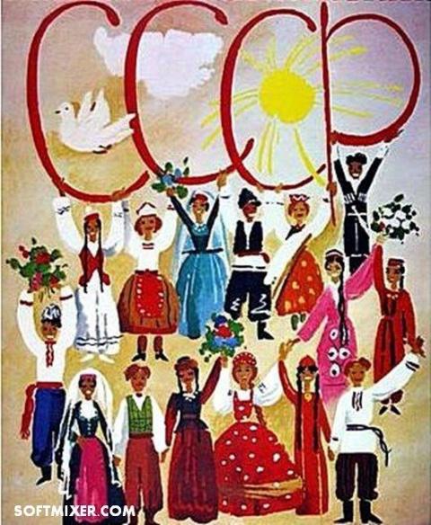 7 «главных гордостей» СССР