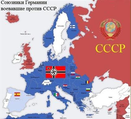 Просвещённая Европа против Р…