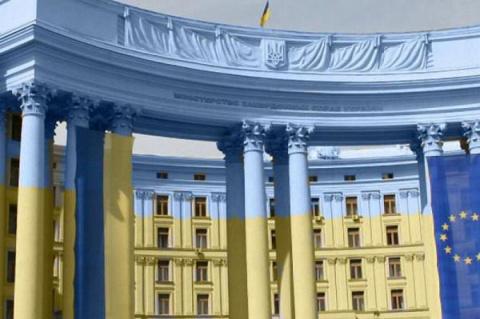 МИД Украины требует от Берли…