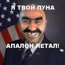 Космическая программа США. К…