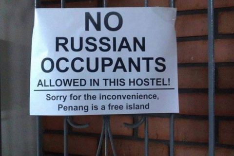 Как относятся к Русским тури…