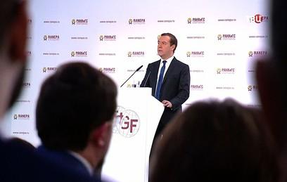 Дмитрий Медведев признал важ…