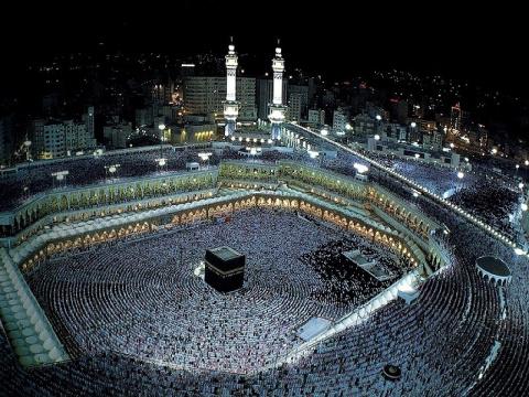 Рамадан: 10 запретов, которые могут вас удивить