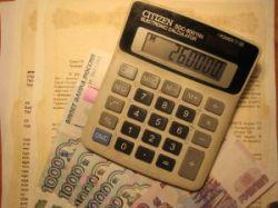 Как получить налоговый вычет…