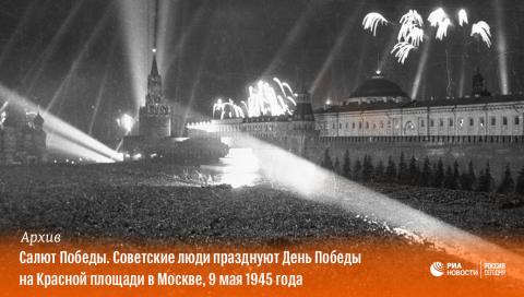 Отмена Сталиным праздника По…