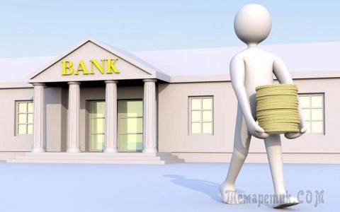 Сбербанк России, пропажа ден…