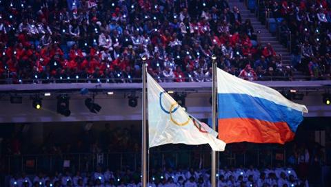 Сборная России отстранена от…