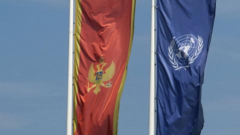 Посольство РФ в Черногории р…