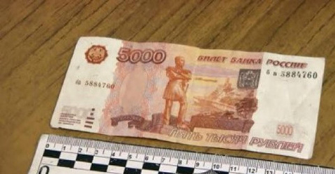 СБУ печатает фальшивые рубли…
