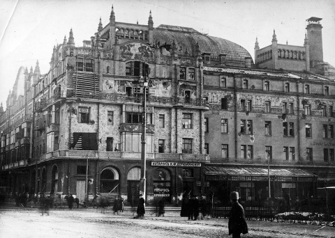 Как большевики Москву разрушили