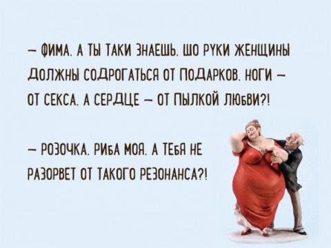 Ах, какая женщина....)))
