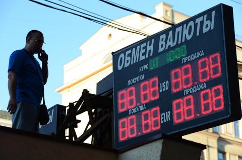Рублю предсказали резкий обв…