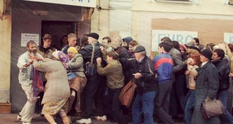 СССР – как бухающий папа: жи…