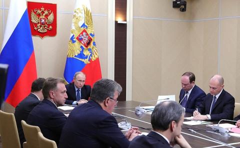 Совещание с членами Правительства - НОВОСТИ НЕДЕЛИ