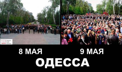 День Победы на Украине — выигранный бой. Юлия Витязева