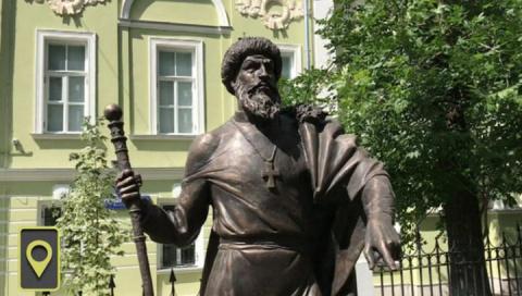 В центре Москвы установили п…
