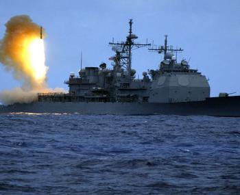ВМС США провалили учения: во…