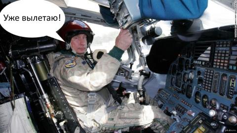 НАТО и США в панике:: Путин …