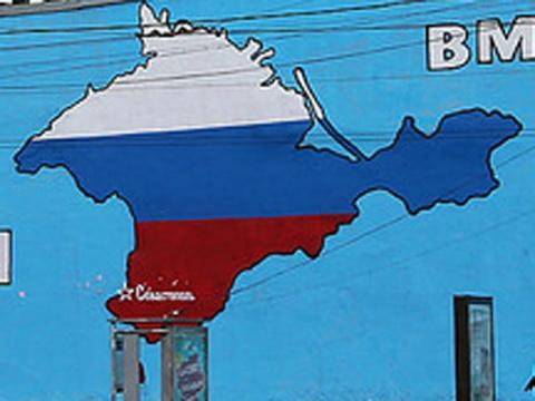 Венеция признала Крым частью…