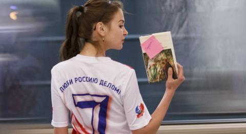 Российские футболистки подде…
