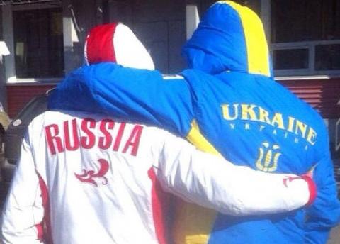 Поездка киевских школьников …