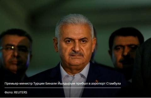 Премьер Турции: Все указывае…