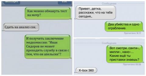 Ох уж эти гениальные юмористы))))